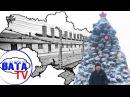 Как Россия об Украине правду начала говорить. И новая якутская ёлка