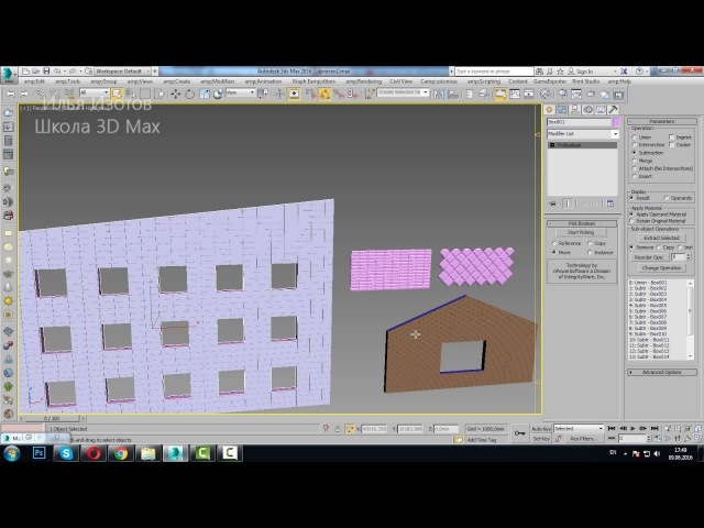 Вентфасад и доски в 3D Max. Ч. 5 из 6. Уроки 3d Max.Модификатор Floor Generator