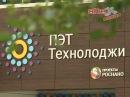 Евгений Куйвашев и Ольга Голодец обсудили вопросы развития социальной сферы региона