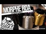 Morphe RDA l by Tigertek &amp Ampus l без винтов l Alex VapersMD review