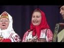 Гала-концерт XII Международного общественно-культурного форума ''Живая традиция''