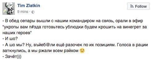 """ЕС призвал немедленно прекратить бои в районе Авдеевки: """"Это вопиющее нарушение договоренностей"""" - Цензор.НЕТ 9956"""