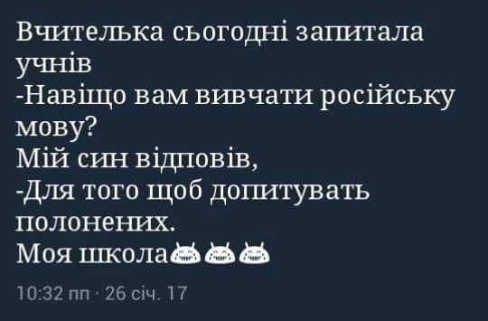 Ремонтники уже не смогут приступить к работам. Российская сторона СЦКК так и не предоставила подтверждение прекращения огня в Авдеевке, - Жебривский - Цензор.НЕТ 6252