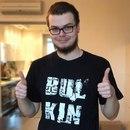 Александр Булкин фото #23