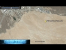 WHAT IN THE WORLD CHINA AREA 51 EXPOSED!! Edwards AFB UFO SIGNAL! GOOGLE MAPS! 2016