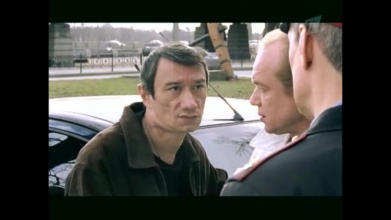 Свой-чужой 4-1 (2006) 6 серия