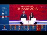 Церемония жеребьёвки группового этапа ЧМ-2018