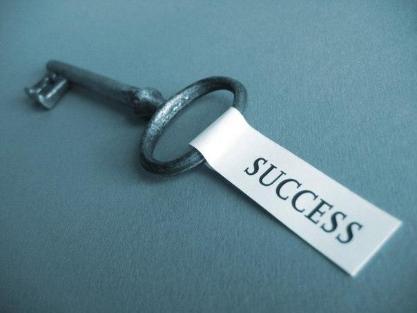 8 качеств, которые помогут вашей карьере Успех – понятие очень много