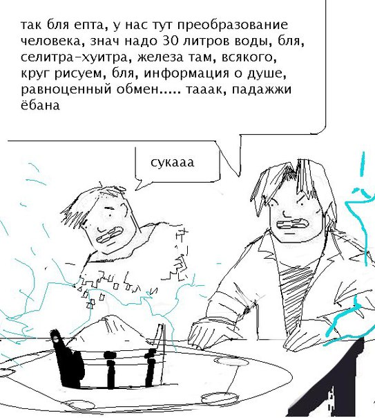Фото №456314387 со страницы Алексея Загорского