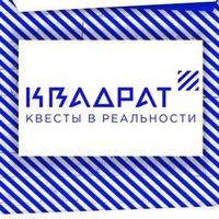 Логотип Квесты Квадрат / QuestRoom / КвестРум /Волгоград