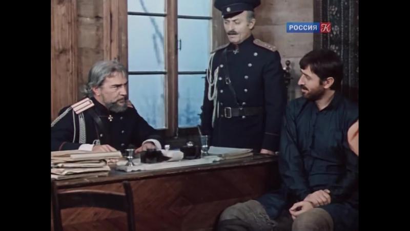 Берега (1977-1978) 5 серия