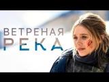 Трансляция фильма