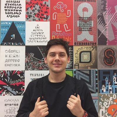Вадим Маркелов
