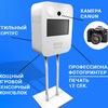 MEM BOX  - производство и аренда фотобудок, инст