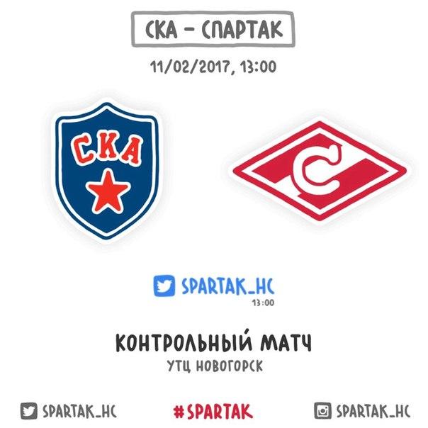 Сегодня в Новогорске сыграем контрольный матч со СКА.