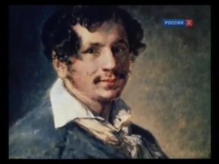 Алябьев и его романс Соловей