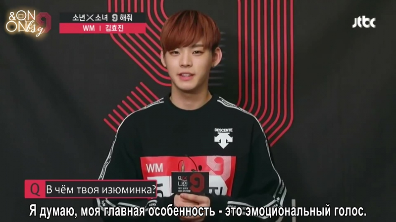 [MIX9] [171116] ASK THE YOUTH — Профайл Ким Хёджина (рус.саб)
