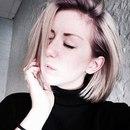 Маша Казакова фото #42