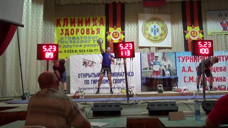 Бородынкин Олег (73кг) рывок гири 24кг 201 подъём