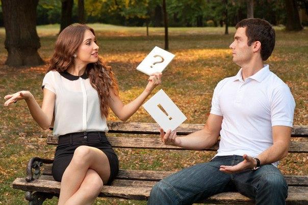 Совет, как нужно разговаривать с людьми  Можно прочитать миллион кни