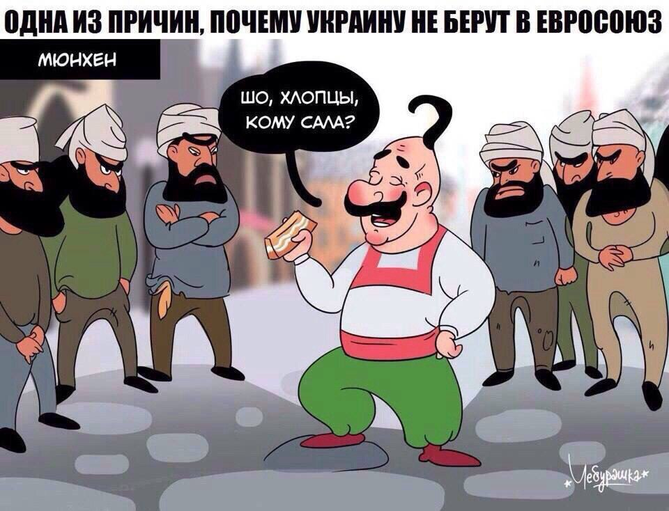 """Эрдоган обвинил Запад в """"вооружении всех террористов на Ближнем Востоке"""" - Цензор.НЕТ 1581"""