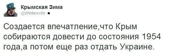 Оккупанты в Крыму развернули комплекс радиоэлектронной борьбы дальнего действия - Цензор.НЕТ 2872