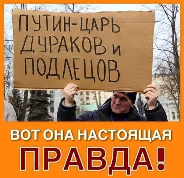 """Песков о вмешательстве РФ в американские выборы: """"Мы не слышали что-либо заслуживающее доверия"""" - Цензор.НЕТ 9662"""