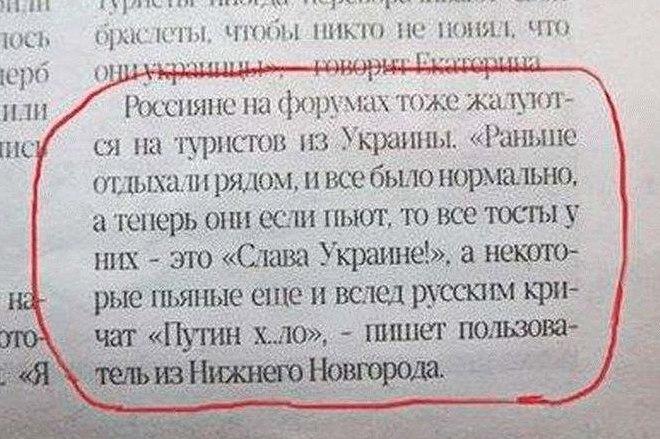 Оккупанты в Крыму развернули комплекс радиоэлектронной борьбы дальнего действия - Цензор.НЕТ 5979