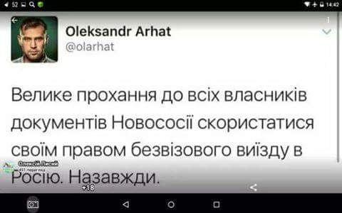 В результате обстрелов боевиков Авдеевка снова обесточена, - Жебривский - Цензор.НЕТ 111
