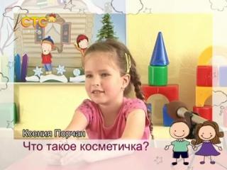 СТС-Курск. Штаны на лямках. Выпуск 16