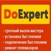 Ремонт бытовой техники Москва