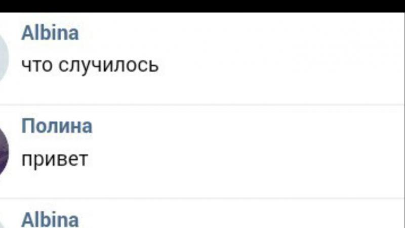 с месяцем роднушка )
