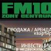 Продажа Квартир в Праге Недвижимость FM10