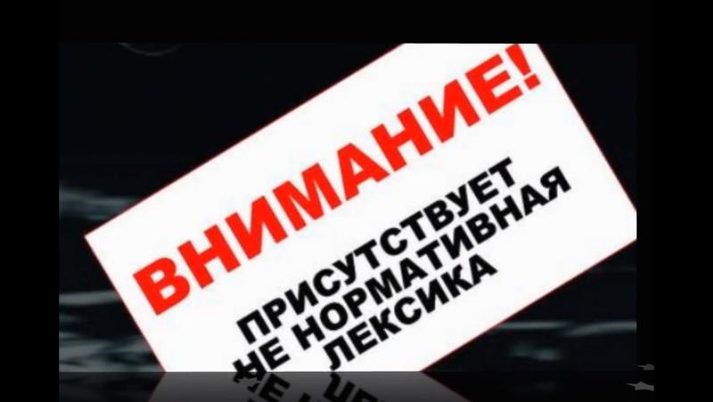 МАФИЯ КЛУБ «Великий Новгород». Клан «Сопрано». Привилегия №1