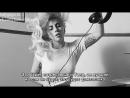 Lady Gaga — Интервью для «Karson Kennedy Show» 31.01.2017 (RUS SUB)
