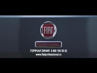 Музыка из рекламы Fiat Ducato & Fiat Fullback (Россия) (2017)