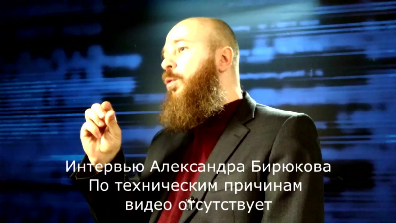 Чем женщины шантажируют мужчин Александра Бирюкова