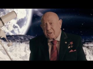 «Время первых» | Космонавт Алексей Архипович Леонов - дважды герой СССР. | ИНТЕРВЬЮ