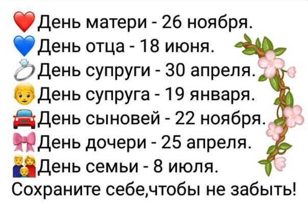 Фото №456263205 со страницы Оксаны Шириновой