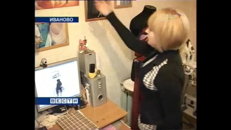 Вести-Иваново (ГТРК Ивтелерадио, 2009) Ольга Каурцева