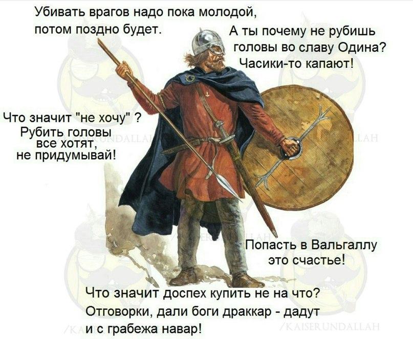 Егор Лобиков | Сергиев Посад