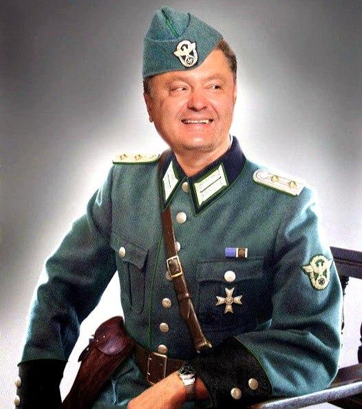 Последние дни укропского рейха: в бункере фюрера Порошенко творится хаос