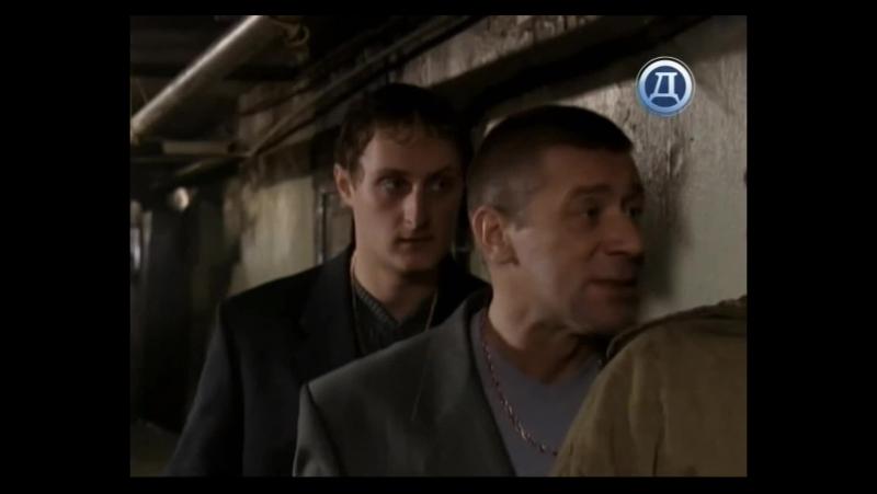 Агент национальной безопасности 3 6 серия ловушка на канале Русский Детектив