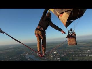 """Рекорд Украины – """"Самый высокий хайлайн между воздушными шарами"""""""