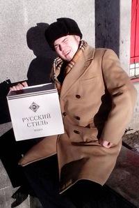 Павел Пономаренко