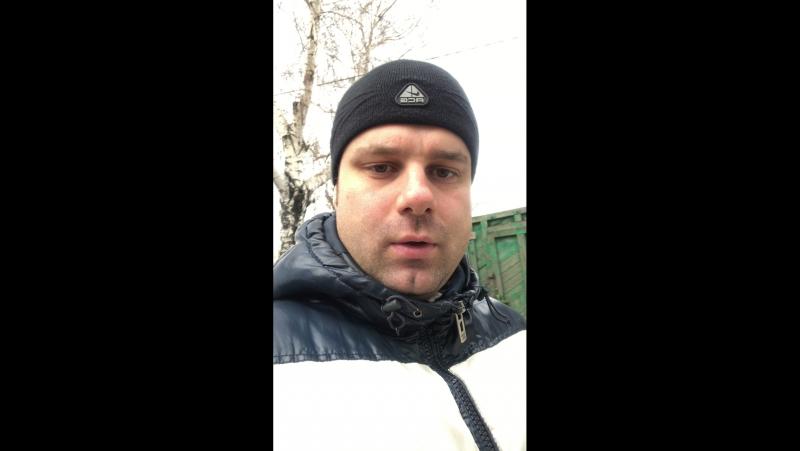 Делаем Горбыль))