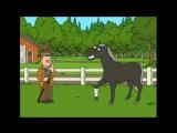 Здоров как лошадь Гриффины
