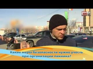 Сергей Ковальский в эфире программы «Вставай» рассказал о том, что такое особый противопожарный режим.