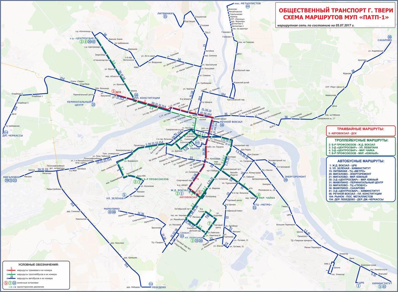 Схема маршрутов автобусов киселевск