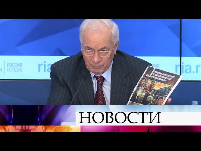 Комитет спасения Украины подготовил доклад о нарушении прав человека в стране.